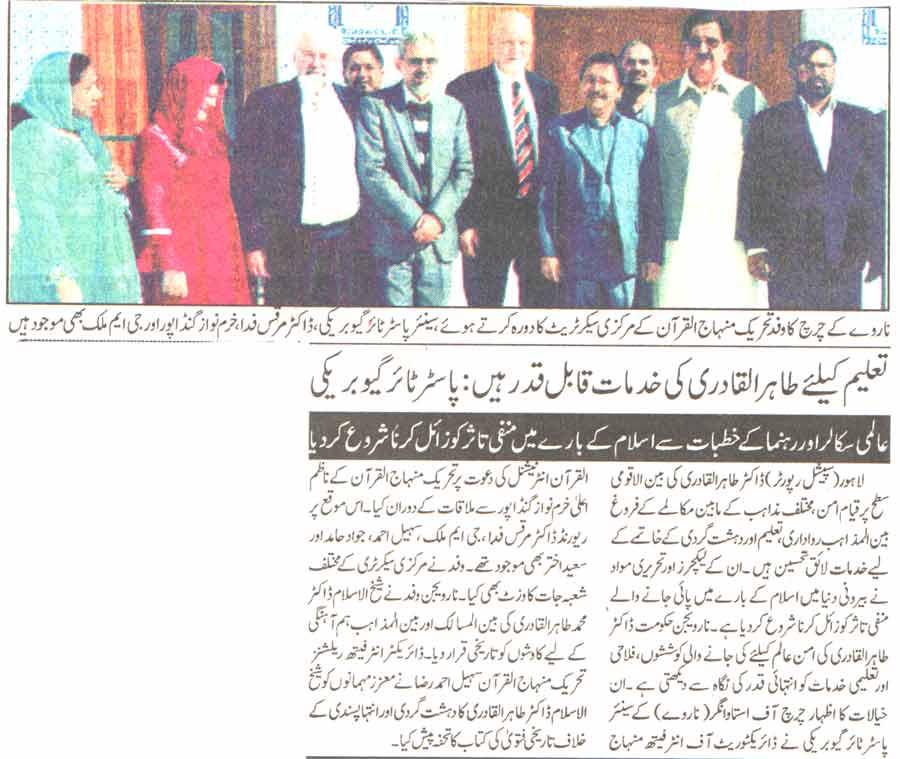 Pakistan Awami Tehreek  Print Media Coverage Daily Ausaf Page-9