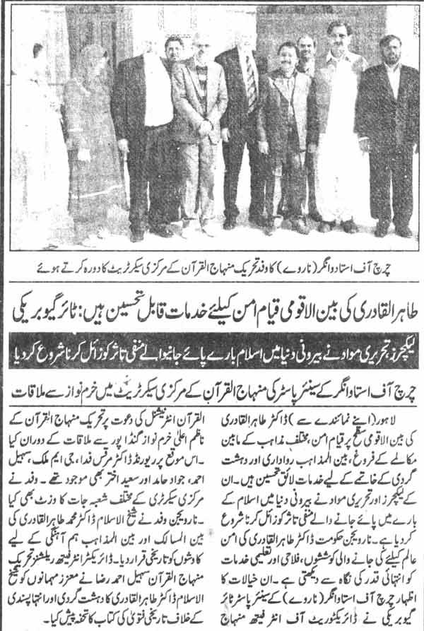Pakistan Awami Tehreek  Print Media Coverage Daily Jinnah Page-3