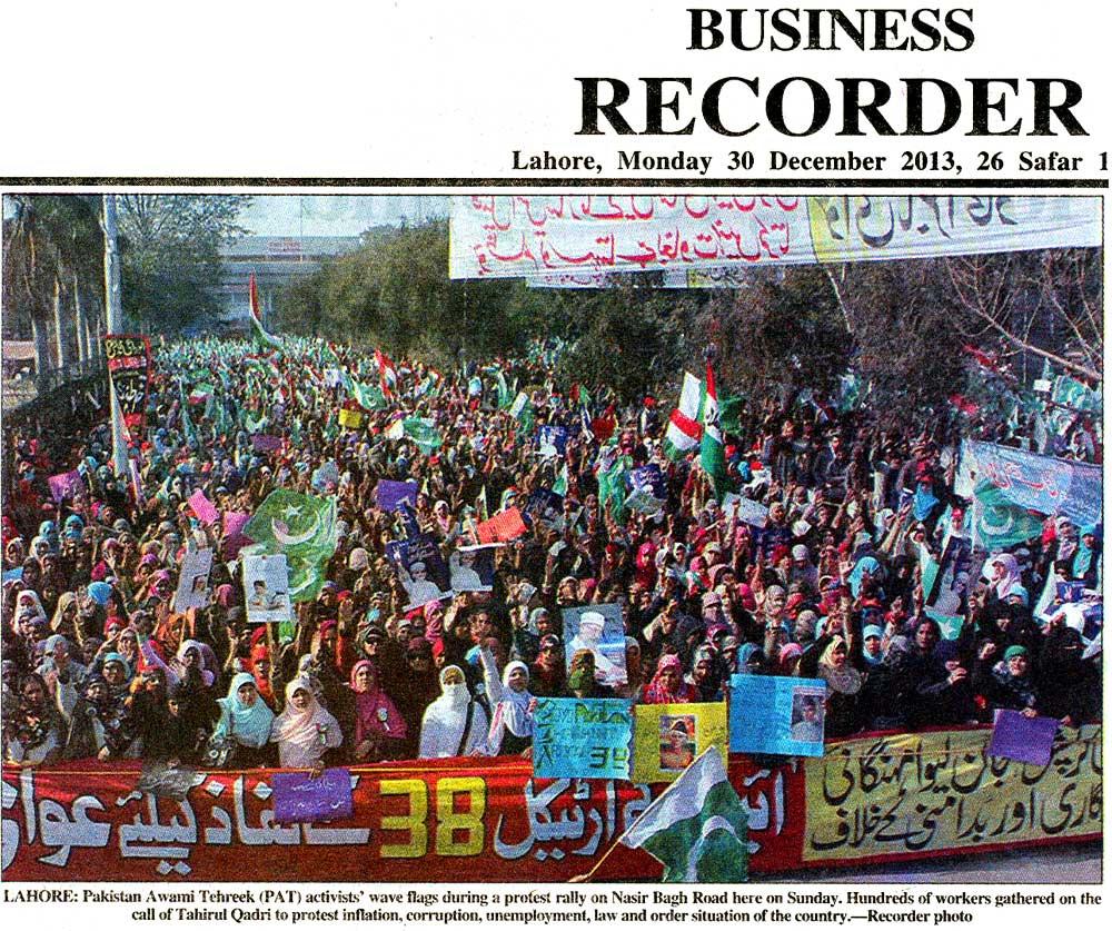 Mustafavi Student Movement Print Media Coverage Business Recorder