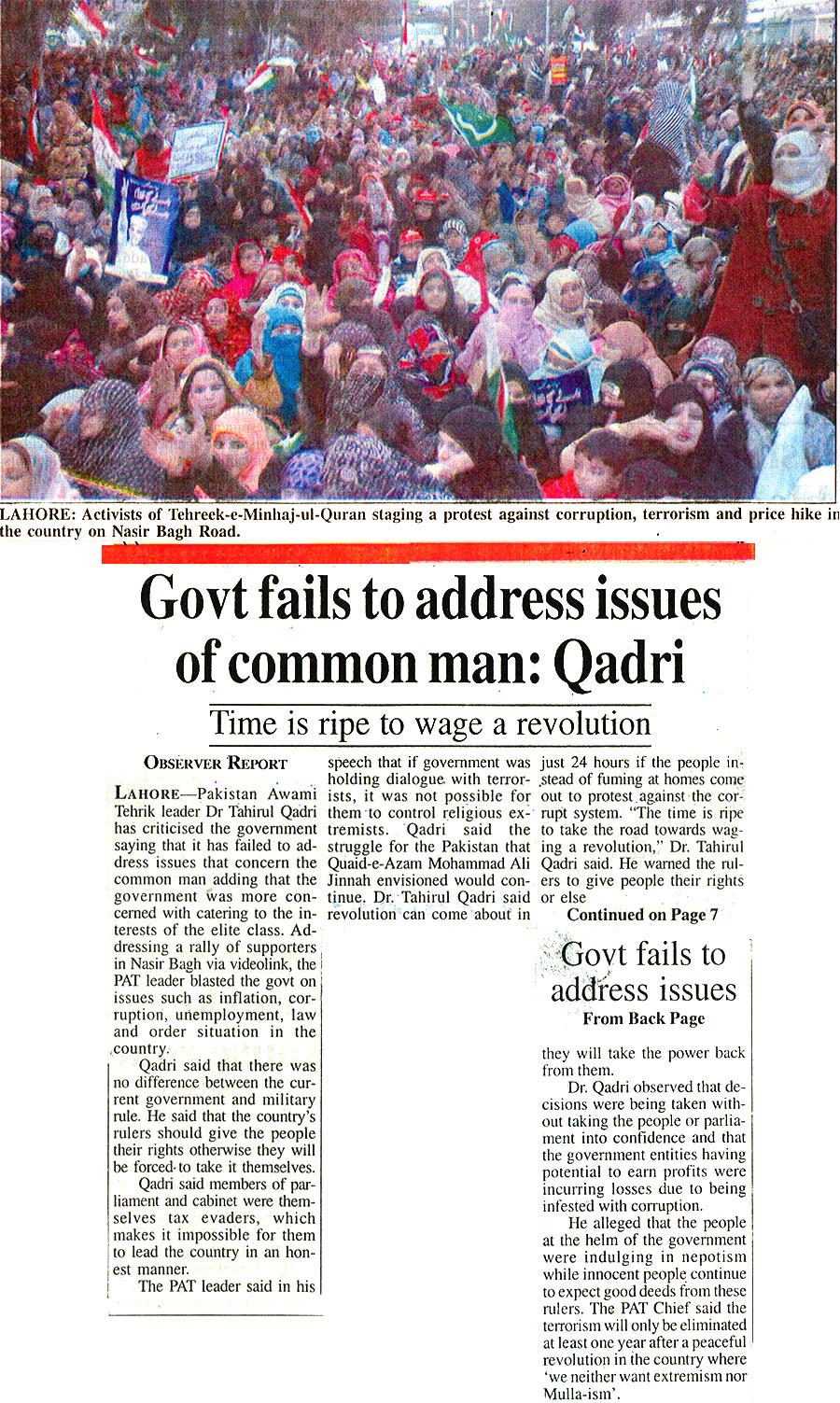 Mustafavi Student Movement Print Media Coverage Pakistan Observer