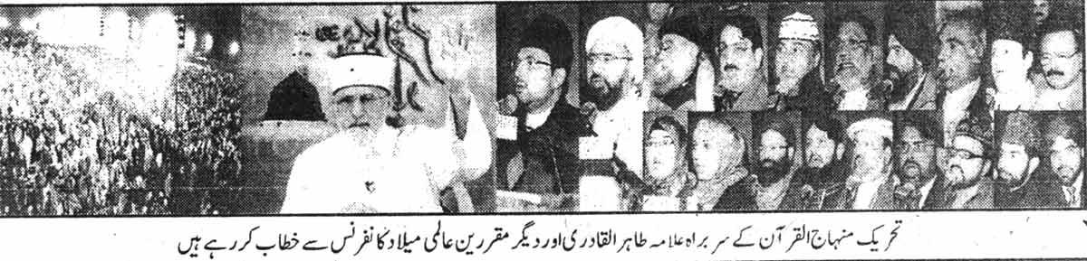 Pakistan Awami Tehreek  Print Media Coverage Daily Din Page-12