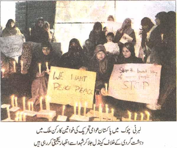 Pakistan Awami Tehreek  Print Media Coverage Daily Waqat Page-2