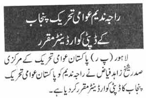 Pakistan Awami Tehreek  Print Media Coverage Daily Nawa-i-Waqat Page-5