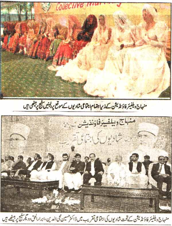 Mustafavi Student Movement Print Media Coverage Daily Jinnah Back Page-P3