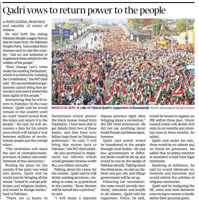 Print Media Coverage Daily Tribune Page 12
