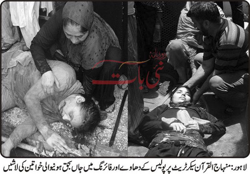 Print Media Coverage Daily Nai Baat Page: 3