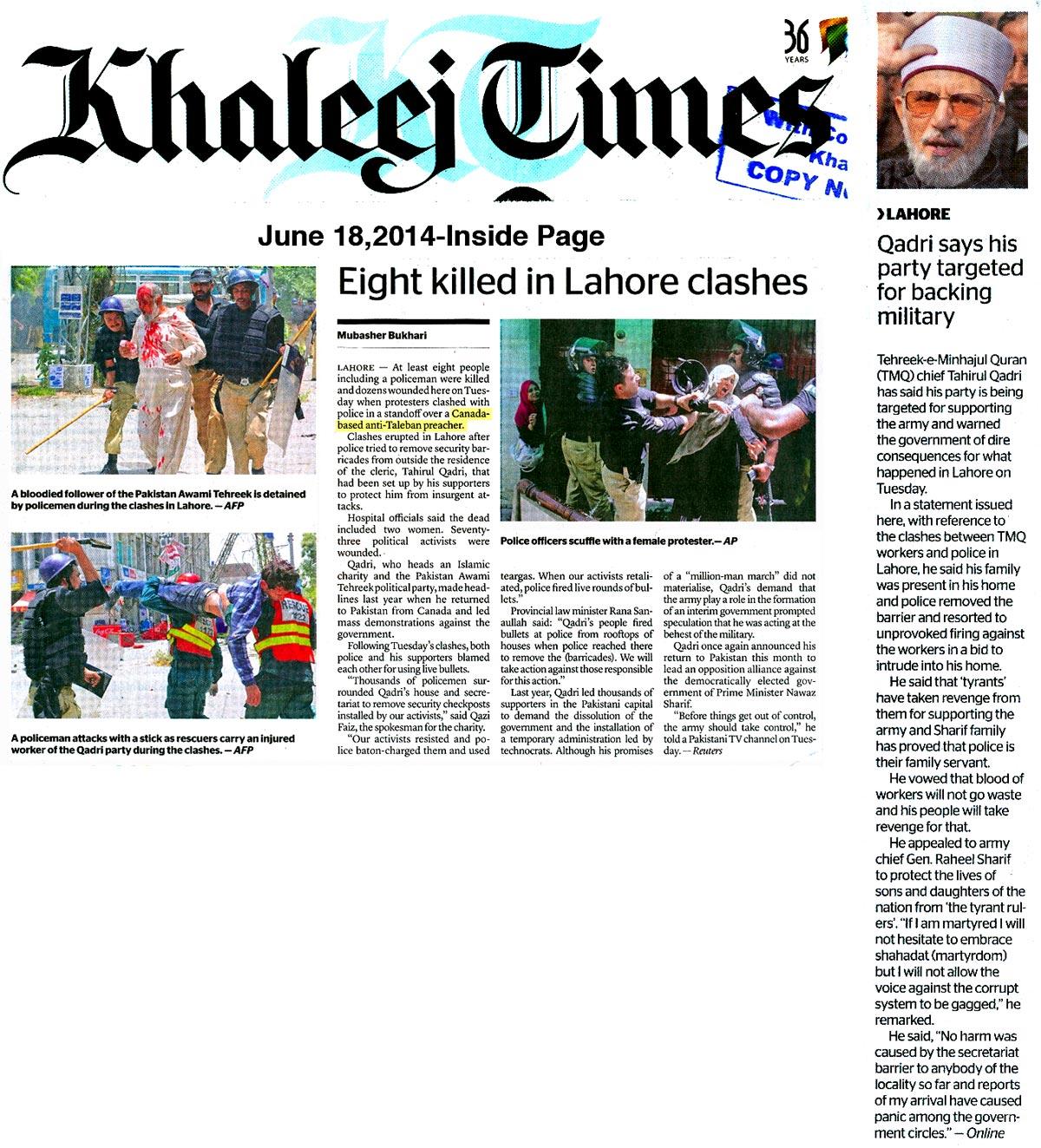 Print Media Coverage Khaleej Time Dubai