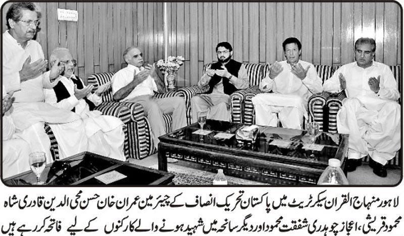 Print Media Coverage Daily Nai Baat Page: 6