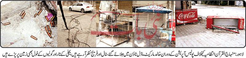 Print Media Coverage Daily Nawa-i-Waqt Back Page