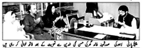 Print Media Coverage Daily Nawa-i-Waqt Page: 9