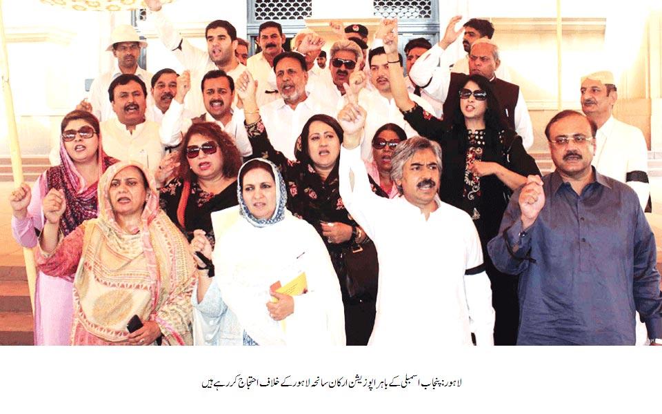 Print Media Coverage Daily Nawa-i-Waqt Page: 12