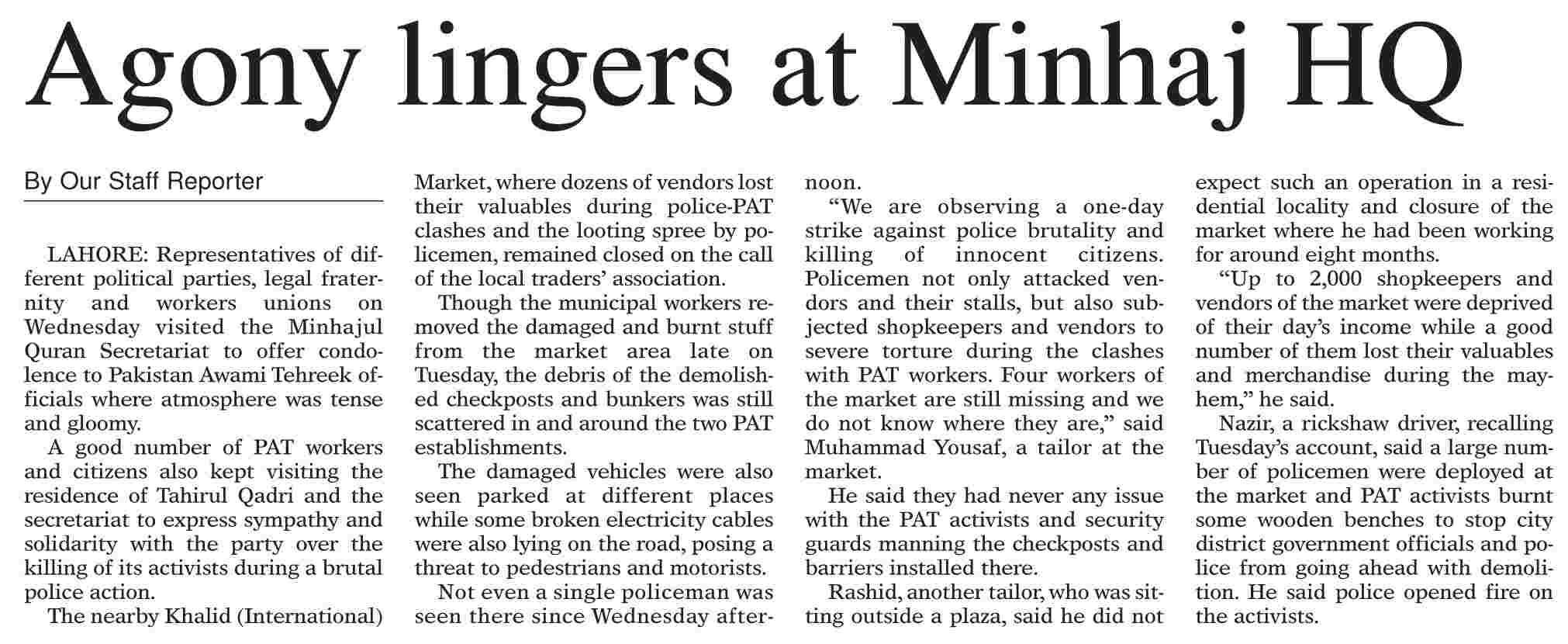 Print Media Coverage Dawn News