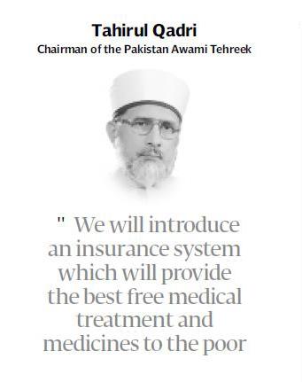 Print Media Coverage Daily Tribune Page 7