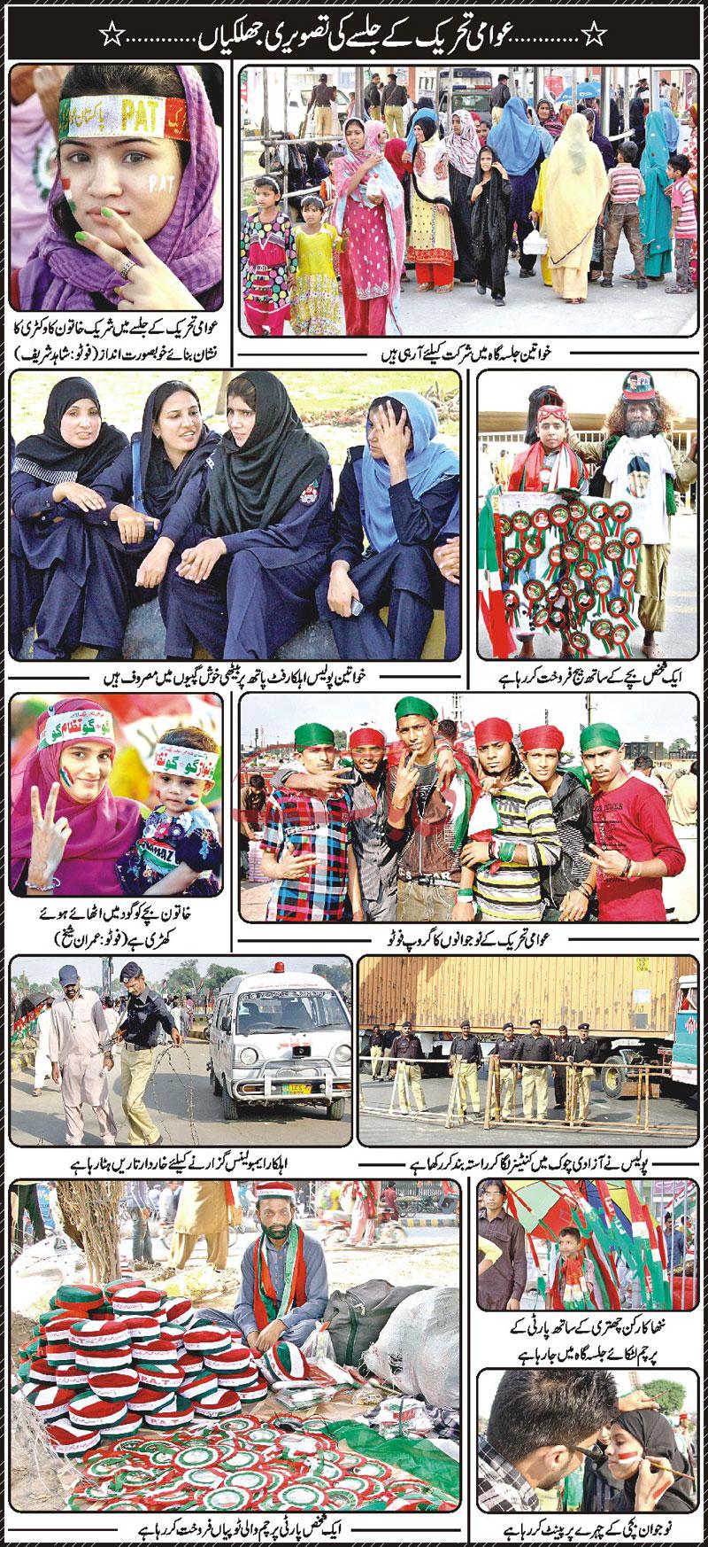 Print Media Coverage Daily Nai Baat Page 2