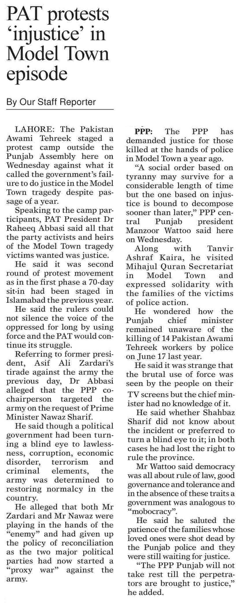 Mustafavi Student Movement Print Media Coverage DAWN CITY PAGE