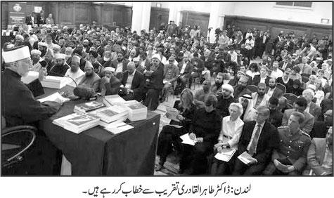 Pakistan Awami Tehreek  Print Media Coverage DAILY KHABRAIN PAGE 3 PIC