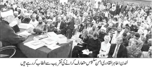 Pakistan Awami Tehreek  Print Media Coverage DAILY NAWA E WAQAT PAGE 3 PIC