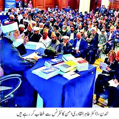 Pakistan Awami Tehreek  Print Media Coverage DAILY EXPRESS PIC