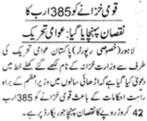 Pakistan Awami Tehreek  Print Media Coverage DAILY JANG PAGE 6