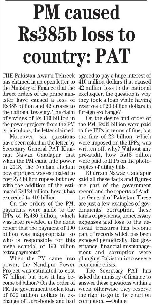 Pakistan Awami Tehreek  Print Media Coverage DAILY THE NEWS CITY PAGE
