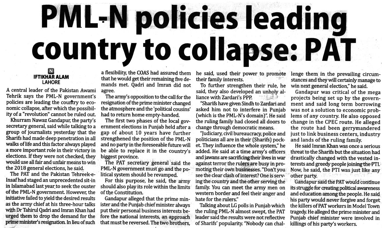 Pakistan Awami Tehreek  Print Media Coverage THE NATION CITY PAGE