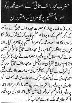 Pakistan Awami Tehreek  Print Media Coverage DAILY AWAZ PAGE 2-AA