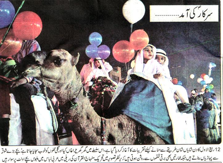 Pakistan Awami Tehreek  Print Media Coverage DAILY NAI BAAT PAGE 2-AA