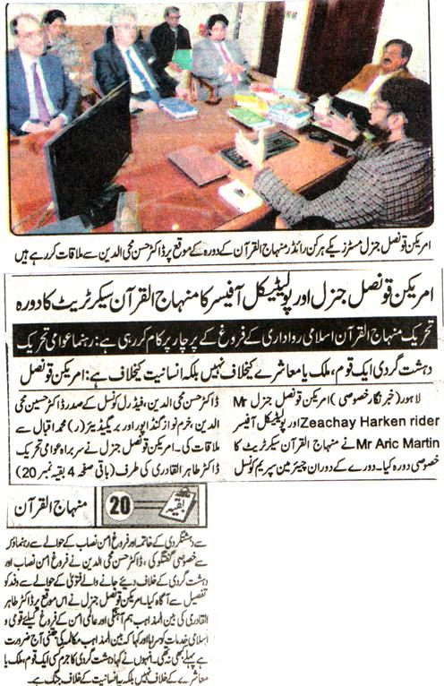 Pakistan Awami Tehreek  Print Media Coverage DAILY JINNAH PAGE 6