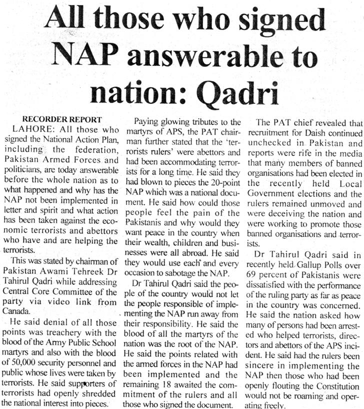 Pakistan Awami Tehreek  Print Media Coverage BUSINESS RECORDER CITY PAGE