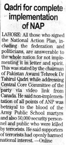 Pakistan Awami Tehreek  Print Media Coverage THE NEWS PAGE 7