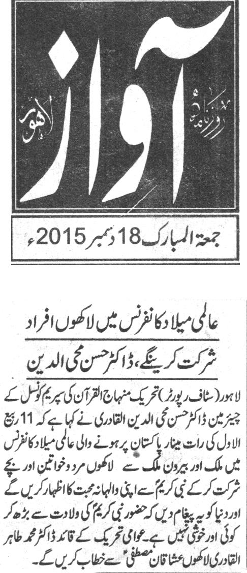 Pakistan Awami Tehreek  Print Media Coverage Daily Awaz PAge--2