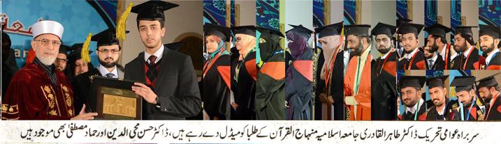 Pakistan Awami Tehreek  Print Media Coverage DAILY DUNYA CITY PAGE PIC