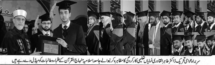 Pakistan Awami Tehreek  Print Media Coverage DAILY NAI BAAT PAGE 2PIC