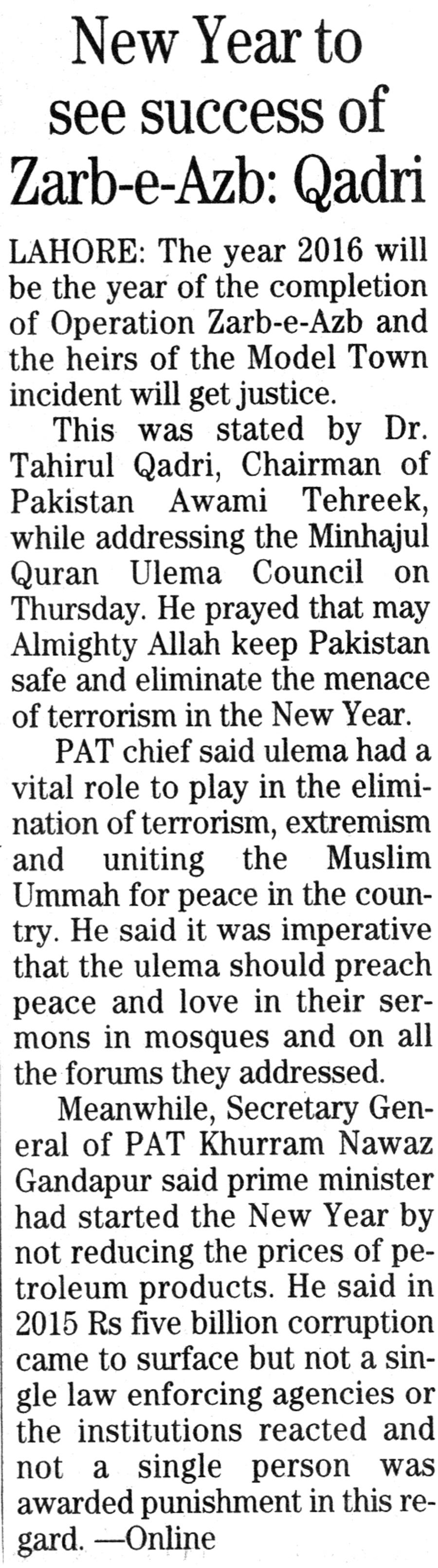 Pakistan Awami Tehreek  Print Media Coverage THE NEWS CITY PAGE