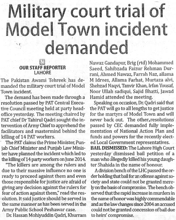 Pakistan Awami Tehreek  Print Media Coverage DAILY THE NATION CITY PAGE