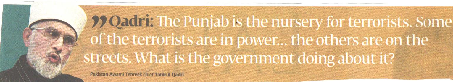 Pakistan Awami Tehreek  Print Media Coverage EXPRESS TRIBUNE CITY PAGE