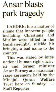 Pakistan Awami Tehreek  Print Media Coverage DAILY CITY PAGE