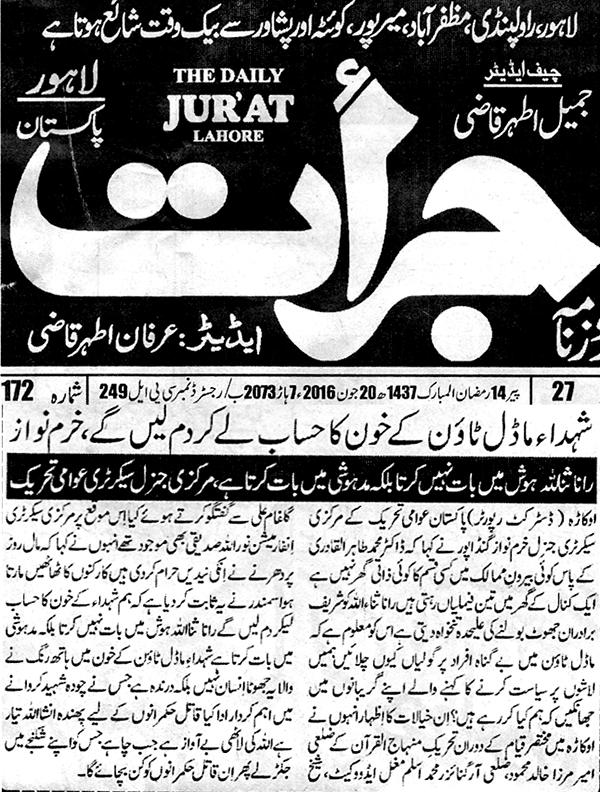 Pakistan Awami Tehreek  Print Media Coverage Daily Jurat