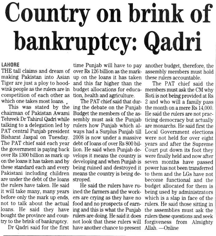 Pakistan Awami Tehreek  Print Media Coverage THE NEWS BACK PAGE