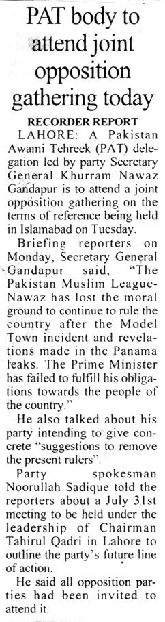 Pakistan Awami Tehreek  Print Media Coverage DAILY BUSINESS RECORDER CITY PAGE