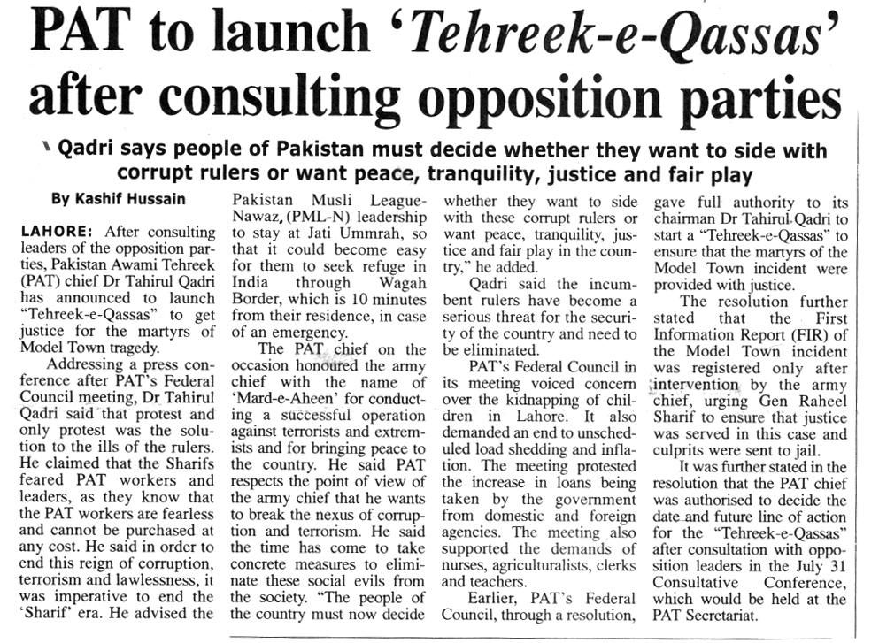 Pakistan Awami Tehreek  Print Media Coverage DAILY TIMES BACK PAGE