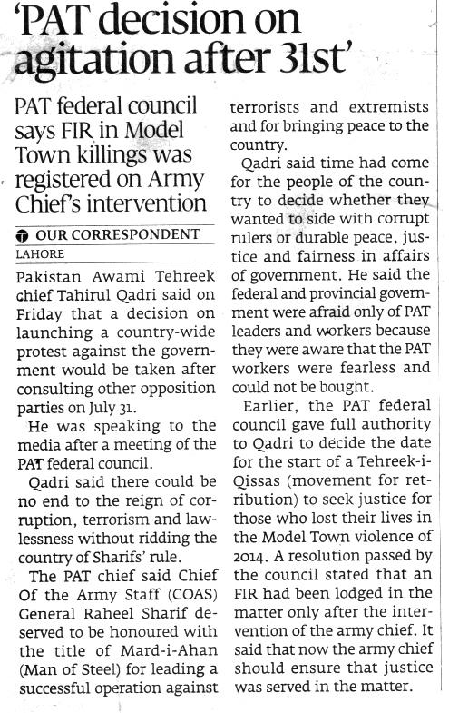 Pakistan Awami Tehreek  Print Media Coverage DAILY EXPRES TRIBUNE BACK PGAE