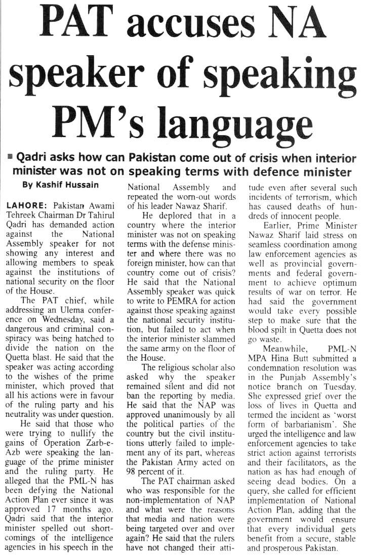 Pakistan Awami Tehreek  Print Media Coverage DAILY TIMES CITY PAGE