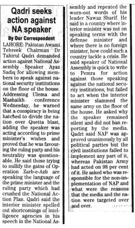 Pakistan Awami Tehreek  Print Media Coverage DAILY NEWS CITY PAGE