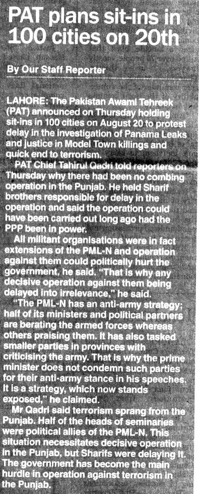 Pakistan Awami Tehreek  Print Media Coverage DAILY DAWN CITY PAGE
