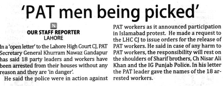 Pakistan Awami Tehreek  Print Media Coverage DAILY NATION BACK PAGE
