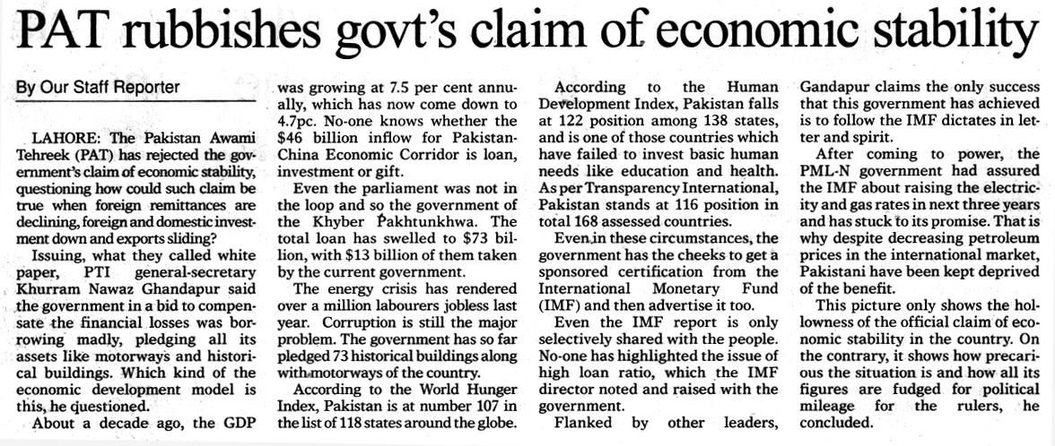 Pakistan Awami Tehreek  Print Media Coverage DAWN BACK PAGE