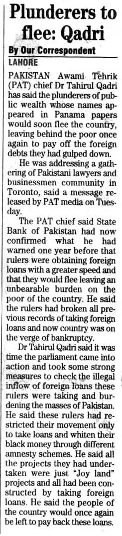 Pakistan Awami Tehreek  Print Media Coverage DAILY THE NEWS BACK PAGE