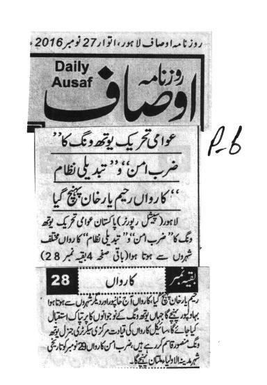 Pakistan Awami Tehreek  Print Media Coverage DAILY AUSAF  PAGE-6