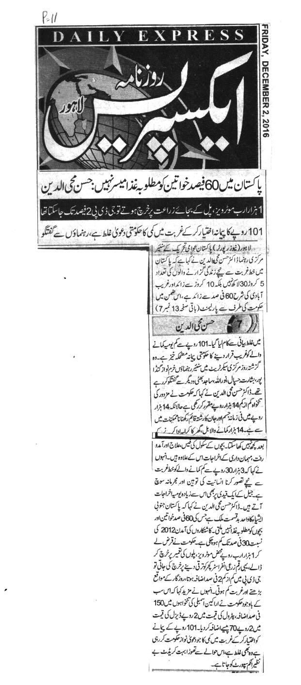 Pakistan Awami Tehreek  Print Media Coverage Daily Express News City page